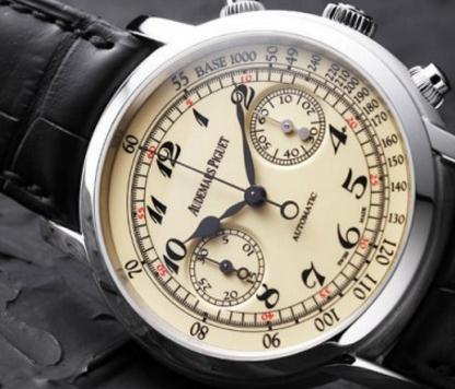 Fake Audemars Piguet watches with steel cases are clear to read.