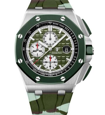The green elements on the timepiece make it very fresh and dynamic.